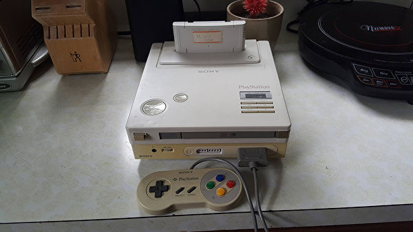 ptorotipo snes playstation