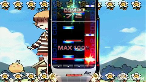 dj max fever