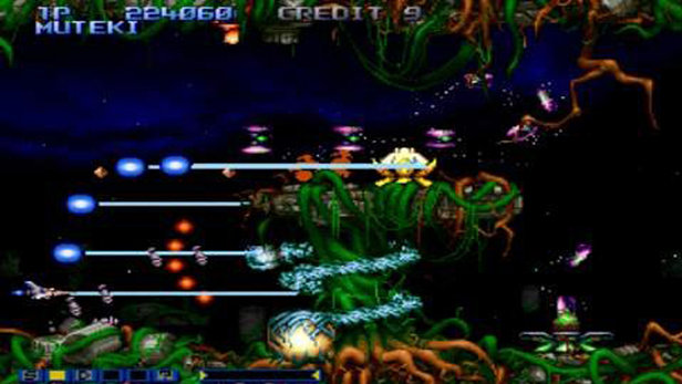 gradius collection su psp