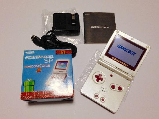 Game Boy Advance SP Famicom Color