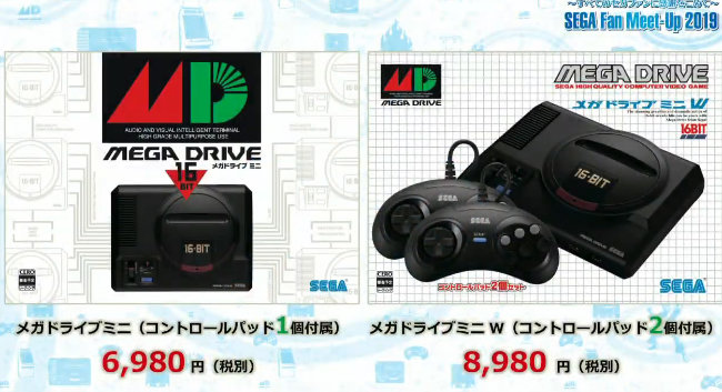 Sega mega drive mini presentazione giapponese